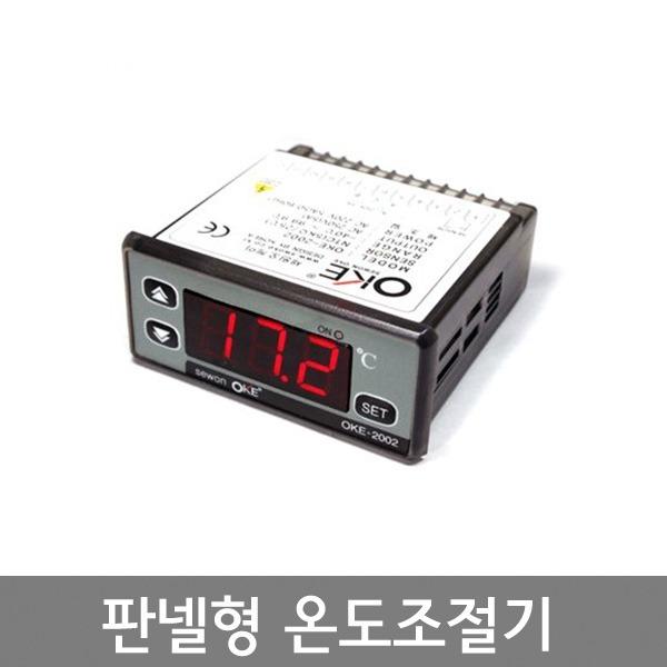 디지털 판넬형 온도조절기 / OKE-2002 OKE-2005
