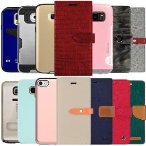 갤럭시S7 S6 S5 노트5 4 3 2 엣지 아이폰7 6S V20 G5