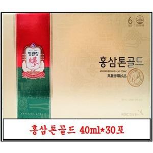 정관장 홍삼톤 골드 40ml 30포/당일 배송