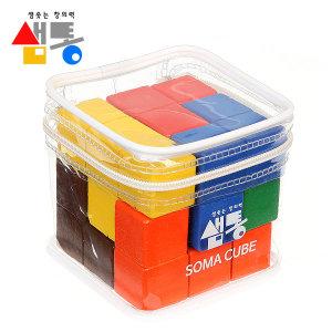 다양한 소마큐브/칼라/원목/편백소마큐브/창의력교구