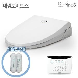 NEW 대림도비도스방수비데2 음성 DLB-860vo/파워방수