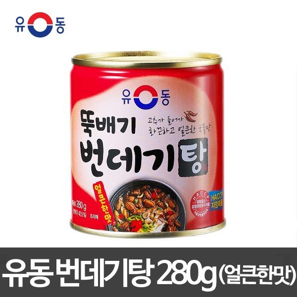 유동 번데기탕 얼큰한맛 280g/번데기/통조림/소면/