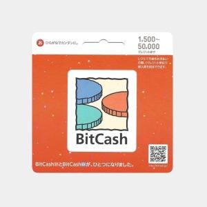 게임충전소 - 일본 비트캐쉬 5000엔 (bitcash EX)