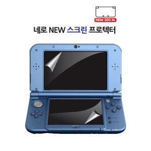 닌텐도 뉴3DS XL  겜맥 스크린프로텍터 액정보호필름