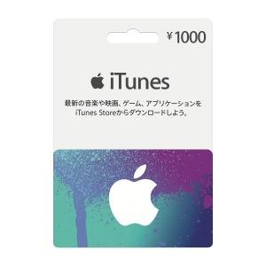 게임충전소 - 일본 아이튠즈카드 1000엔 (앱스토어OK)