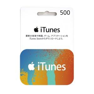 게임충전소 - 일본아이튠즈카드 500엔 (앱스토어OK)