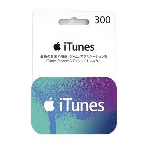 게임충전소 - 일본 아이튠즈카드 300엔 (앱스토어OK)