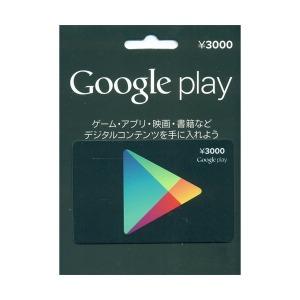 게임충전소 - 일본 구글플레이카드 3000엔 (구글재팬)