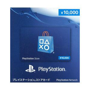 게임충전소 - 일본 PSN 10000엔 (PSN카드)