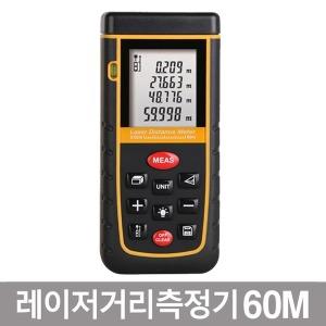 21C RZ-A60m 레이저거리측정기 면적측정 부피측정