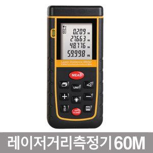21C 레이저 거리측정기 RZ-A60m 레이저줄자 자동줄자