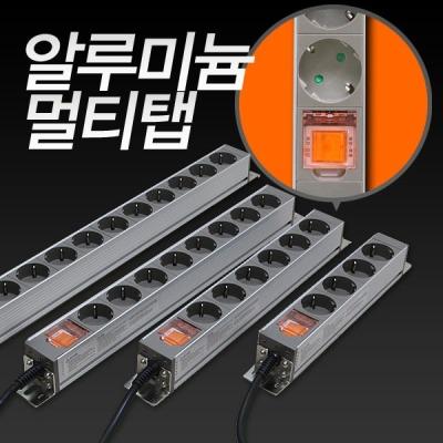 옥션 - 아리전기조명 > 공구/안전/산업용품 > 전기/전선용품 ...