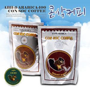 콘삭커피 ABH-3-Arabica-100 (500g)(다람쥐똥 커피)