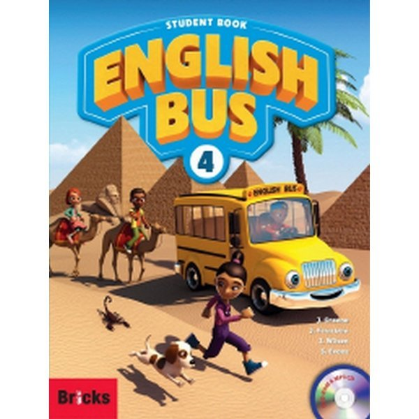 English Bus 4 SB (CD 2)