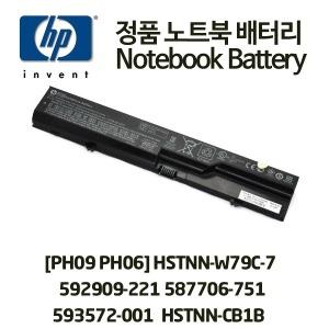 HP PH06 ProBook 4320s 4321s 587706-761 HSTNN-CB1B