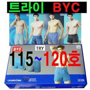 BYCTRE트렁크 박서팬티 남성팬티속옷빅사이즈120호