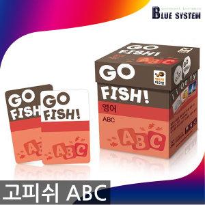 GO FISH 고피쉬 ABC 알파벳 영어 학습 카드 게임 교사