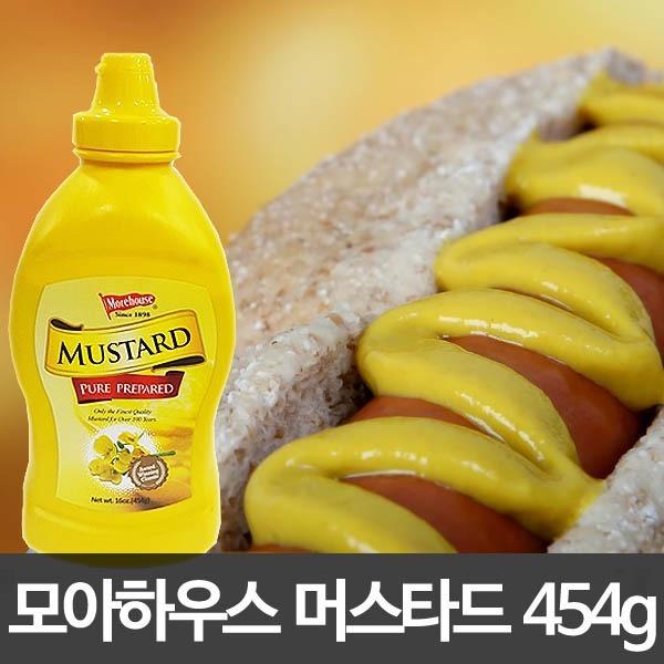 [동그랑푸드] 모아하우스 머스타드(겨자) 454g/소스/치킨/훈제/
