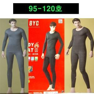BYC 내복트라이  기모 양모남성내의 빅사이즈95-120호