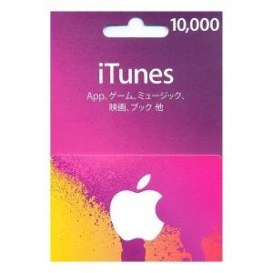 게임충전소 - 일본아이튠즈카드 10000엔 (앱스토어OK)