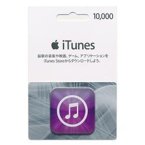 게임충전소 - 일본 앱스토어 카드 10000엔