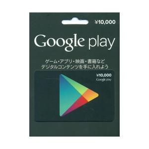 게임충전소 - 일본 구글플레이 스토어카드 10000엔