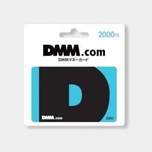게임충전소 - 일본 DMM 기프트카드 2000엔 (DMM머니)