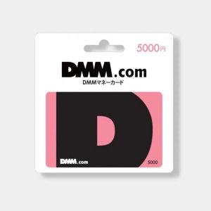 게임충전소 - 일본 DMM 기프트카드 5000엔 (DMM머니)