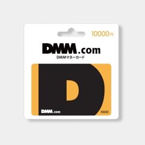 게임충전소 - 일본 DMM 기프트카드 10000엔 (DMM머니)