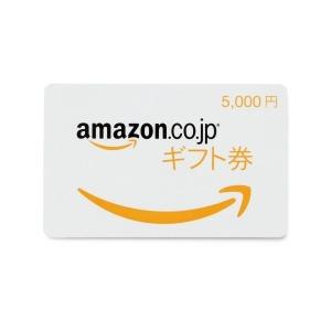 일본 아마존 기프트카드 5000엔 (amazon gift card)