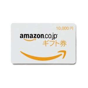 일본 아마존 기프트카드 10000엔 (amazon gift card)