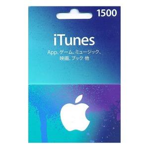 게임충전소 - 일본 아이튠즈카드 1500엔 (앱스토어OK)