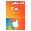 게임충전소 - 일본 아이튠즈카드 3000엔 (앱스토어OK)