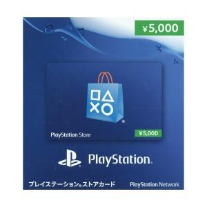 게임충전소 - 일본 PSN 카드 5000엔 (PSN CARD)