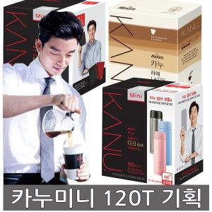 맥심 카누 미니 커피100T+사은품/120T/쟈뎅