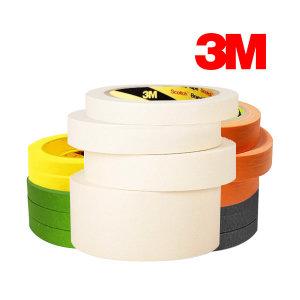 3M 마스킹테이프 커버링테이프 종이테이프 보양작업