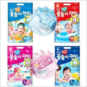쎈스맘의선택 베피스 수영장기저귀 3매/물놀이팬티