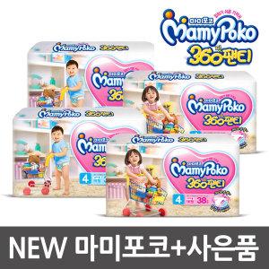 360핏 마미포코 팬티기저귀 중형/대형/특대형/점보형