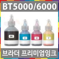 BT6000 BT5000 잉크 DCP-T300 T500W T700W MFC-T800W