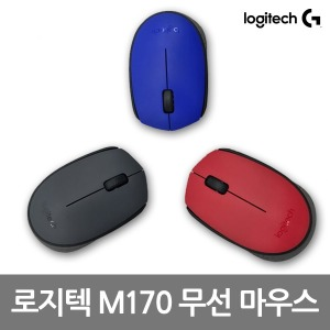 로지텍 M170 무선마우스 박스새상품 병행