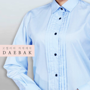 DBS04 셔츠/블라우스/합창단/서빙복/턱시도/유니폼
