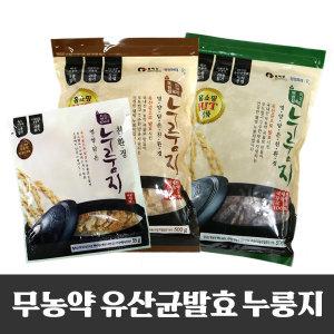 유산균 발효숙성 누룽지/무색소/무농약/무화학/누룽지