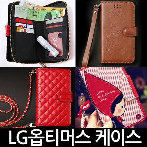 LG V50/V40/G8/G7/G6/G5/Q9/가죽 지갑형 핸드폰케이스
