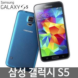 갤럭시 S4/S5 공기계 중고폰 스마트폰 휴대폰 G906