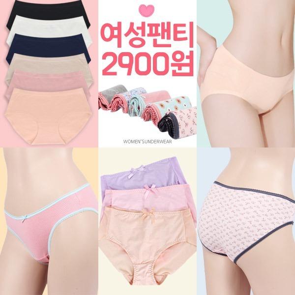 여성팬티2900원/여자/위생/면/요일/누디/노라인/스판