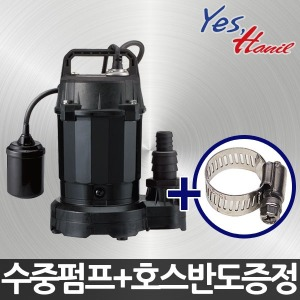 IP-217-F/IP-317-F/IP-235-F/IP-335-F 한일 수중펌프