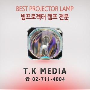 LG / BX401A 정품베어램프