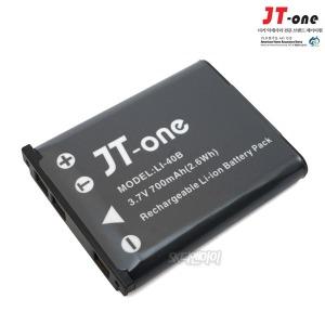 배터리 Li40B/Li42B 호환 (TG-310/VR-310/VR-320