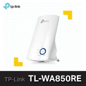 와이파이 확장기 증폭기 TL-WA850RE