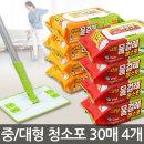 국산물걸레청소포 30매X4팩무료배송/물걸레 밀대리필